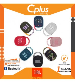 JBL Clip 4: Ultra Portable Speaker with Bluetooth, Built-in Battery, Waterproof and Dustproof Feature