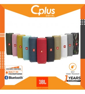 JBL Flip 5 Portable Bluetooth Speaker with Rechargeable Battery,IPX 7 Waterproof, PartyBoost Compatible