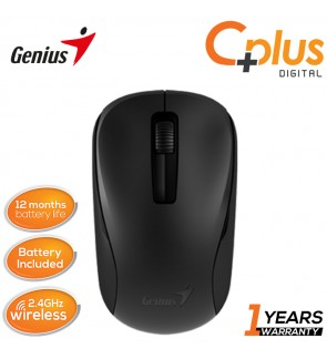 Genius NX7005 High Performance 2.4Ghz Blue Eye Optical Wireless Mouse with On/Off Switch