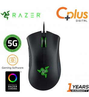 Razer DeathAdder Elite 16,000 DPI RGB 7 Programmable Key Gaming Mouse