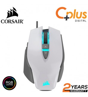 Corsair M65 Elite RGB FPS Gaming Mouse - 18,000 DPI Optical Sensor - Adjustable DPI Sniper Button - Tunable Weights