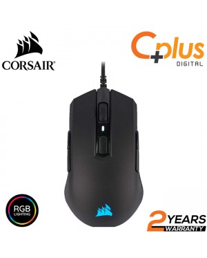 Corsair M55 RGB Pro Wired Ambidextrous Multi-Grip Gaming Mouse - 12,400 DPI Adjustable Sensor - 8 Programmable Buttons