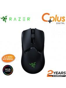 Razer Viper Ultimate Hyperspeed Lightest Wireless Gaming Mouse - 20K DPI Optical Sensor - Chroma Lighting - 8 Programmable Buttons - 70 Hr Battery